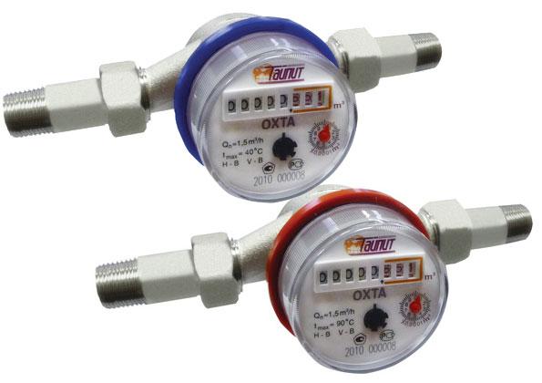 Счетчики воды крыльчатые ОХТА ХЛ 15(20) и ГЛ 15(20) с антимагнитной защитой