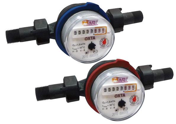 Счетчики воды крыльчатые ОХТА ХП 15(20) и ГП 15(20) с антимагнитной защитой
