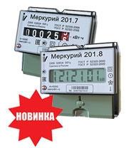 Однофазные однотарифные МЕРКУР�Й 201